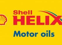 Все о трансмиссионных маслах Shell (Шелл)
