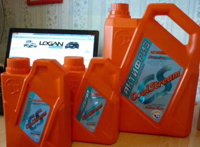 Охлаждающие жидкости Coolstream Premium в упаковках разных объемов