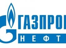 Моторное масло Газпромнефть: мифы и реальность