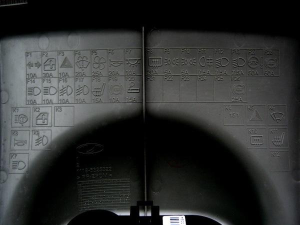 Схема на обратной стороне крышки