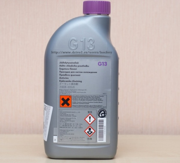 ОЖ Фольксваген стандарта G-13
