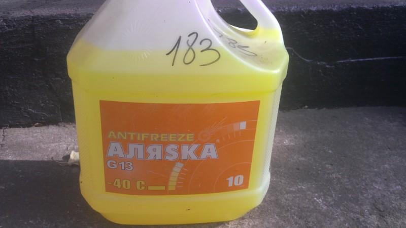 Охлаждающая жидкость «Аляска» желтого цвета