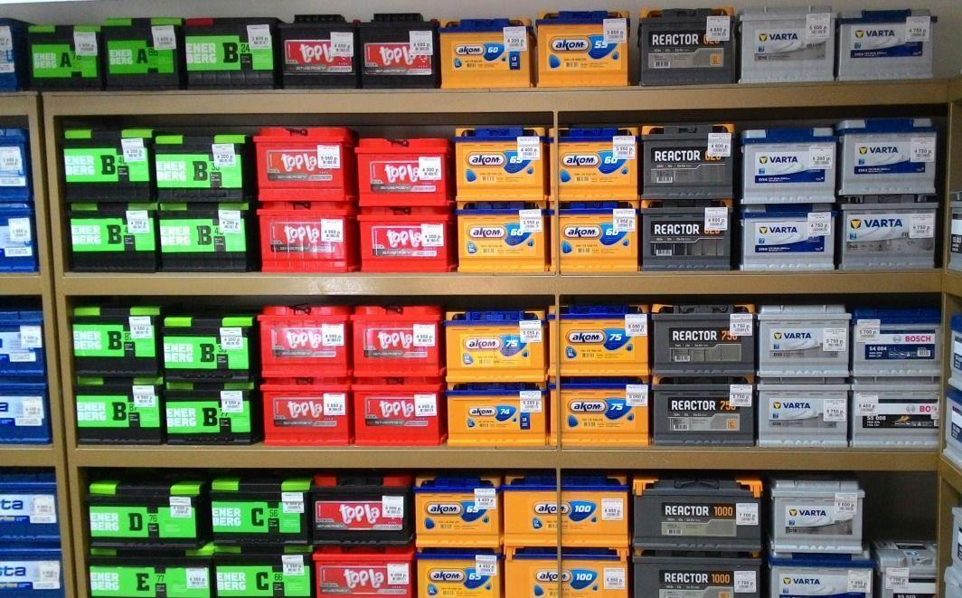 Разнообразие аккумуляторных батарей в магазине