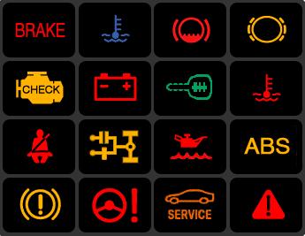 Значки контрольной панели