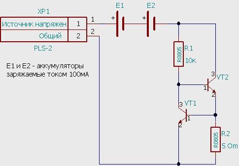 Обустройство цепи на транзисторах