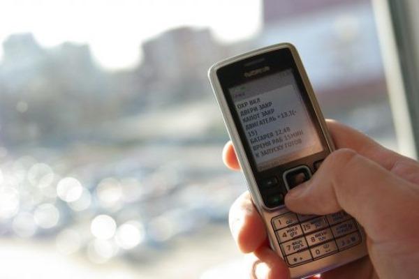 Мобильная сигнализация