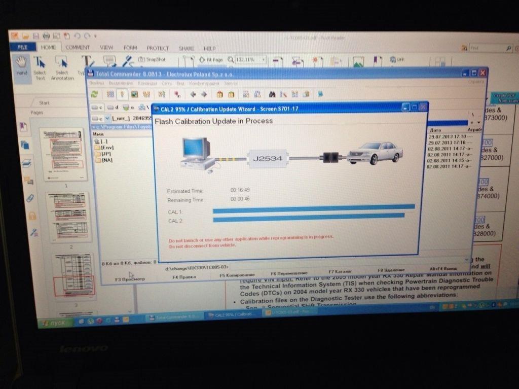 Скриншот прошивки автомобильного компьютера