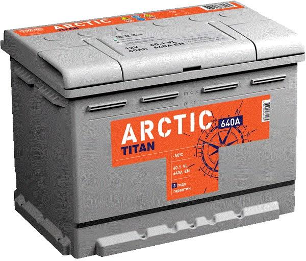 Модель Arctic Silver