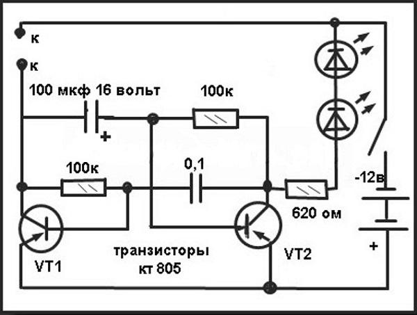 Схема с несимметричным мультивибратором