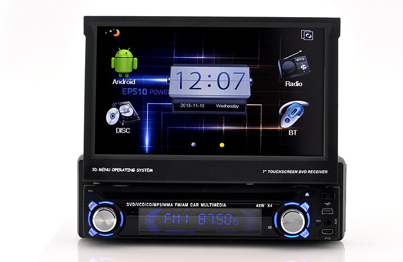 Автомобильная магнитола с выдвижным экраном