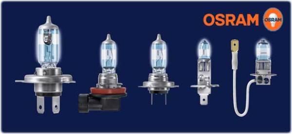 Пять разновидностей лампочек Osram