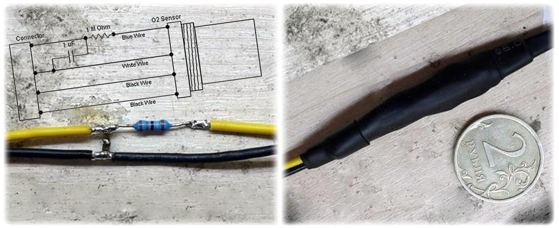 Схема устройства для обхода катализатора