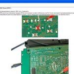 Запустите программу для прошивки и осуществите аппаратную доработку ЭБУ.