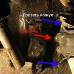 Срежьте кожух и спилите трубки так, как показано на фото.