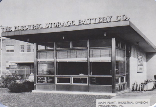 Один из старейших магазинов