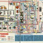 Схема для модели 2140