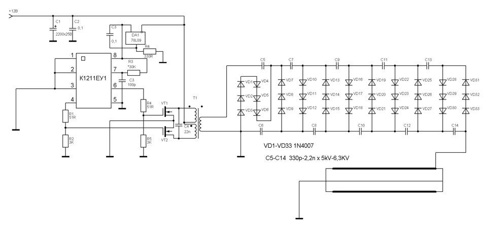 Один из вариантов схемы для сборки ионизатора