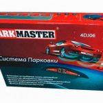 ParkMaster 4DJ-06