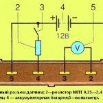 Электрическая схема подключения ДМРВ