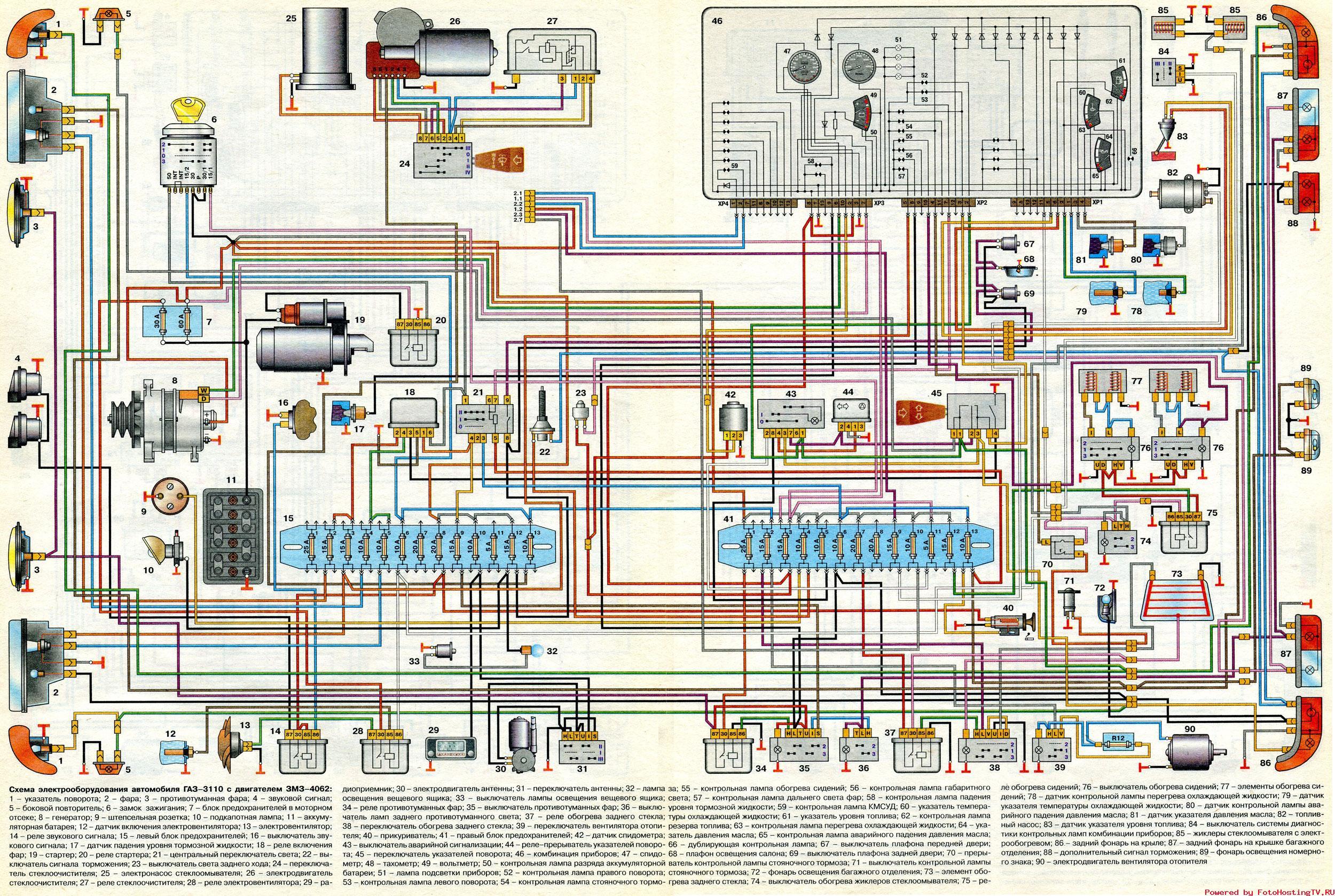 Схема ГАЗ 3110