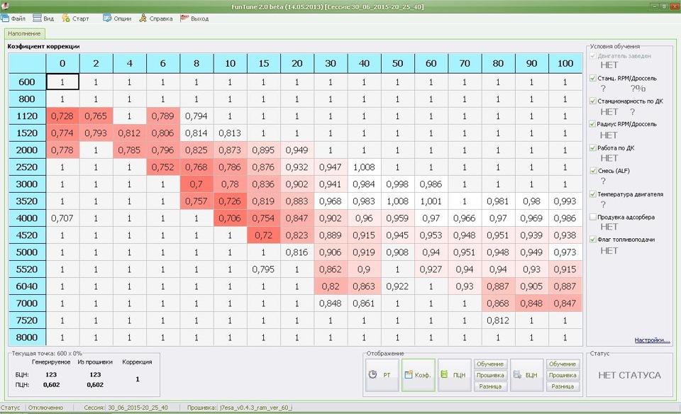 Скриншот настройки блока управления при перепрошивке