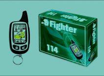 Fighter — лучший производитель сигнализаций бюджетного типа на рынках стран СНГ