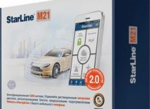 Обзор GSM-модуля Старлайн с автозапуском и инструкция по установке и пользованию